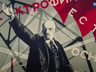 Революция и искусство: новый документальный фильм покажут в Москве