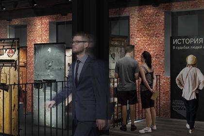 В Музее истории ГУЛАГа открылась новая постоянная экспозиция