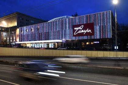 СМИ сообщили об обнаружении трупа в Московском театре сатиры