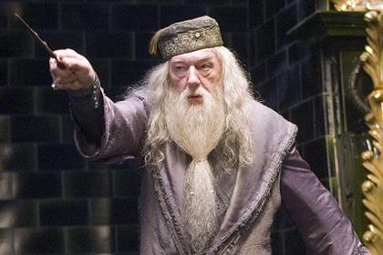 Джоан Роулинг заявила, что Дамблдор и Грин-де-Вальд были любовниками
