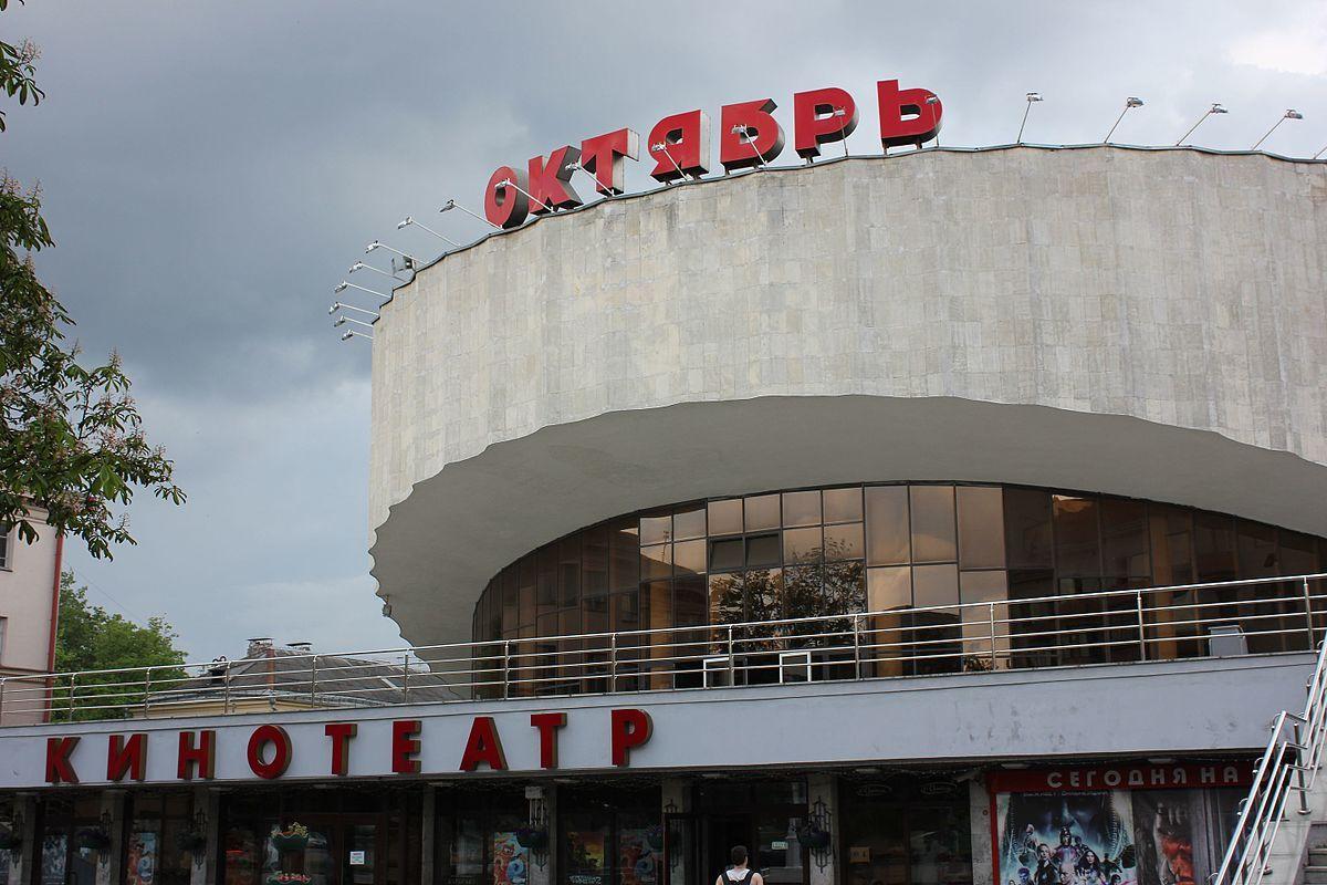 В киноцентре «Октябрь» покажут советскую и мировую классику