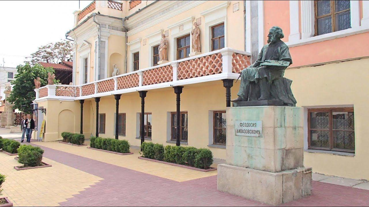 Земли Минобороны в Феодосии переданы под музейный квартал Айвазовского