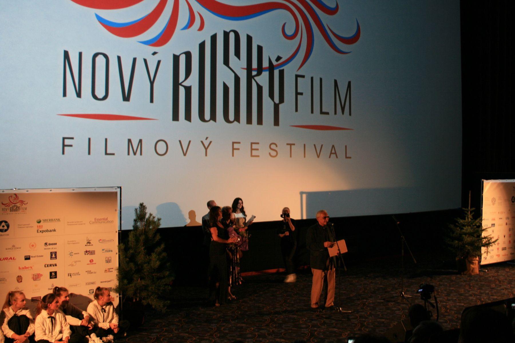 В Чехии завершился фестиваль современного российского кино