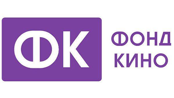 Фонд кино получит дополнительно 1 млрд рублей на поддержку семейных и детских лент