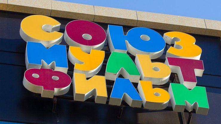 ВКитае пройдет прокат 83мультфильмов «Союзмультфильма»
