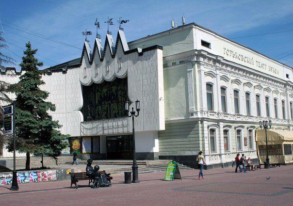 В Ярославской области названы лауреаты премий в области культуры