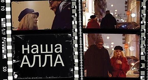 В«Гоголь-центре» пройдет концерт-посвящение Алле Пугачевой