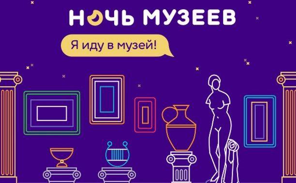 «Одноклассники» покажут трансляцию «Ночи музеев»