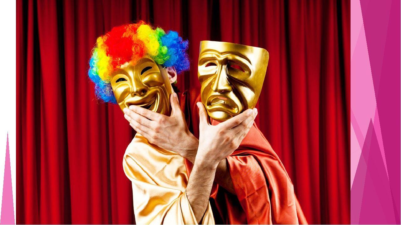В комитете Госдумы по культуре выступили за возрождение театральной биржи труда